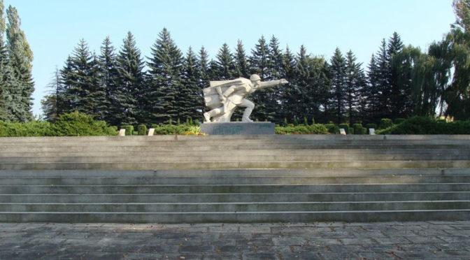 Cmentarz żołnierzy Armii Czerwonej w Bielsku-Białej